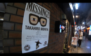 The Search for Takahiro